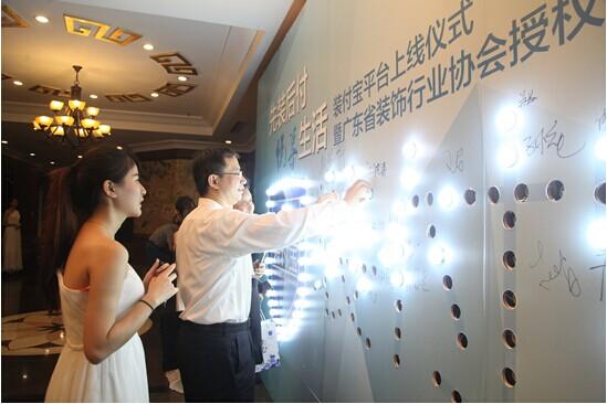 8领导嘉宾灯泡墙签到.jpg