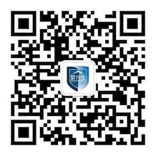 广州市装付宝装饰工程质量鉴定有限公司-微信公众号